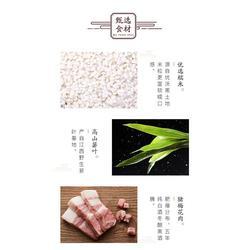 绿豆膏-绿豆膏-秋知丰(查看)图片