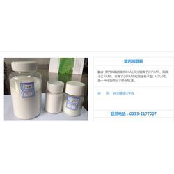 水处理剂边油消泡剂|汾阳水处理剂|山西润潞碧水环保图片
