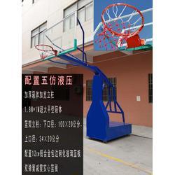 篮球架-辉跃体育设施买LOL比赛输赢的软件-长沙市篮球架图片