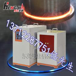 金属热处理,亨佳金属表面热处理技术先进,安全放心图片