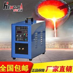 小型金属熔炼炉-小型金属熔炼炉-亨佳小型金属熔炼炉 厂家直销图片
