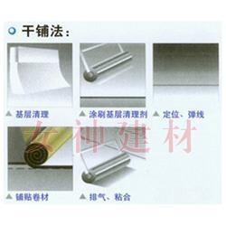 合肥防水材料,防水材料代理,安徽女神防水建材(多图)图片