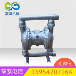 QBY-40型气动隔膜泵不锈钢耐腐蚀气动隔膜泵图片