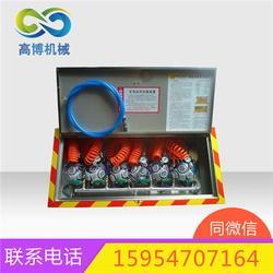 ZYJ压风自救装置煤矿压风自救系统图片