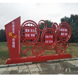 晨光工艺实力厂家(图)_党建宣传栏订制_党建宣传栏图片
