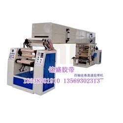 印字胶带机生产设备、铭晟胶带机械品质保证图片