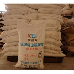 消光硫酸钡厂家供应-仁飞熊现货供应-烟台消光硫酸钡图片