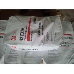 烟台仁飞熊质量好(图),氯化法钛白粉,莱州氯化法钛白粉图片