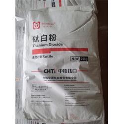 烟台仁飞熊钛白粉厂家、氯化法钛白粉生产企业、威海氯化法钛白粉图片