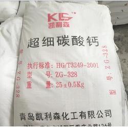 烟台复合纳米钙供应商_复合纳米钙_烟台仁飞熊(查看)图片