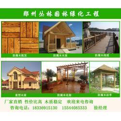 室外防腐木花架-新乡防腐木花架-丛林园林防腐木生产厂图片
