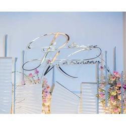 宴会厅设计大概多少钱-马鞍山宴会厅设计-上海艺向公司图片