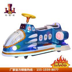 广场碰碰车新款小型户外室内双人电动旋转发光航天飞机游乐玩具车图片