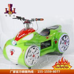 儿童电瓶碰碰车广场游乐设备户外电动玩具双人室内摩托车新碰碰车图片