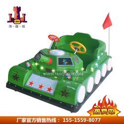 广场儿童星际坦克碰碰车厂家货源一件代发坦克碰碰车亲自双人遥控图片