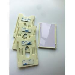rfid卡卡座-文标电子来样加工(在线咨询)深圳卡座图片