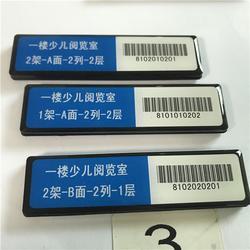 层架标签工厂-海口层架标签-文标电子(查看)图片