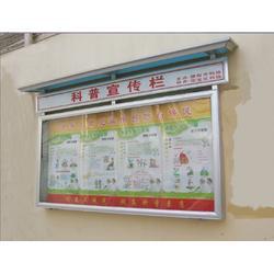 钧尚铝合金挂墙宣传栏定造直销厂家铝合金宣传栏图片