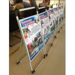 鈞尚易提手報架鋁合金廣告器材廣告欄鋁合金宣傳架圖片