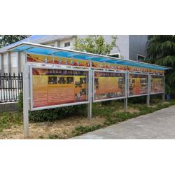 公交车报栏钧尚户外宣传栏铝合金制作阅报栏图片