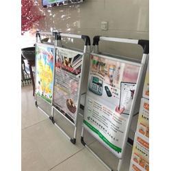 鈞尚立地宣傳架定制廣告器材廣告欄圖片