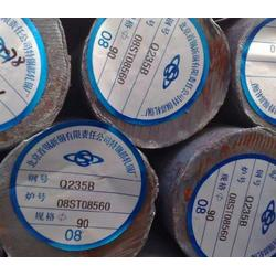 合金结构钢 四季鸿物资有限公司 12CrNi3A合金结构钢