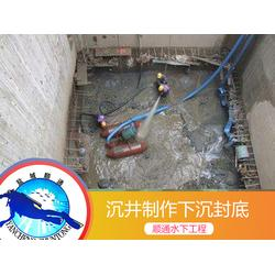 水下施工技術-水下施工-順通水下工程圖片