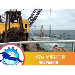 沉船沉物打捞服务商-沉船沉物打捞-顺通水下工程图片