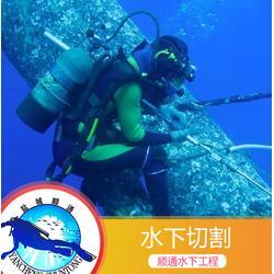 沉船沉物打捞公司-顺通水下工程(在线咨询)沉船沉物打捞图片
