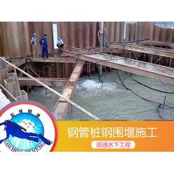 水下焊接施工-順通水下工程-水下焊接