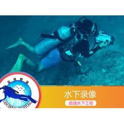 水下焊接-顺通水下工程-水下焊接的应用图片