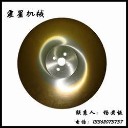 不锈钢专用圆锯片_苏州不锈钢圆锯片_震星机械专业生产图片