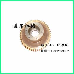 江苏高速圆锯片、震星机械实惠、高速圆锯片图片