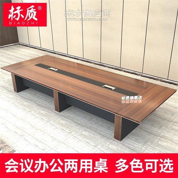 格诺森办公家具(图),会议桌椅销售,硚口会议桌椅图片