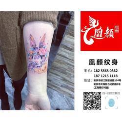纹身培训学校-凰颜纹身(在线咨询)纹身图片