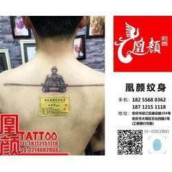 纹身培训机构,?#25628;?#32441;身,大观开发区纹身图片