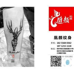 纹身-纹身图案大全-凰颜纹身(优质商家)图片