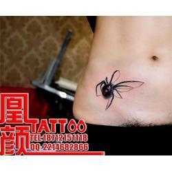 女性纹身-池州纹身-凰颜纹身(查看)图片