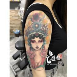 纹身 图案-池州纹身-好看(查看)图片
