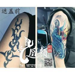 大观区纹身-凰颜纹身-纹身好看吗图片