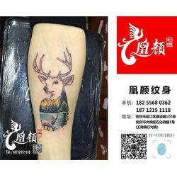纹身培训中心-凰颜纹身(在线咨询)六安纹身培训价格
