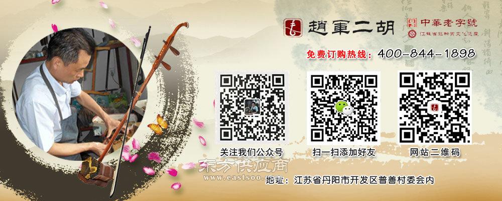 老红木二胡厂家直销-赵军二胡(在线咨询)澳门老红木二胡图片