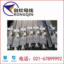 上海母线-融钦母线-低压密集型母线槽图片