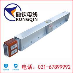 上海母线槽-融钦母线-母线槽250-6300A图片