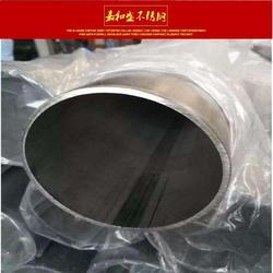 嘉和盛管業-工業大焊管304Ф108*3.4mm圖片
