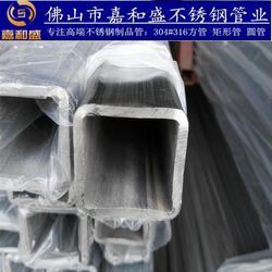 304拉絲不銹鋼方通,60*60*4.5不銹鋼方管報價圖片