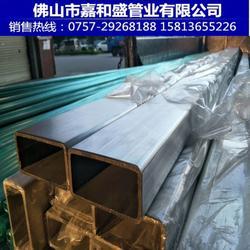304不銹鋼機械設備構造管50*100*5.5矩形管(厚壁管)圖片
