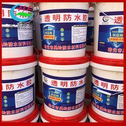 厂家供应内外墙专用透明防水胶 有机硅透明防水胶 厨卫专用防水材料图片