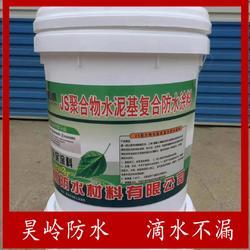 水泥基渗透结晶防水涂料 外墙专用通用型渗透结晶防水材料图片