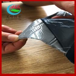 加厚铝箔丁基自粘防水卷材 屋顶裂缝补漏自粘胶带 沥青自粘防水胶带图片